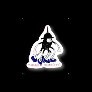 ZOCHI2の歩くイッカク Stickers