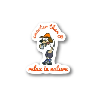 relax in nature sticker Stickers