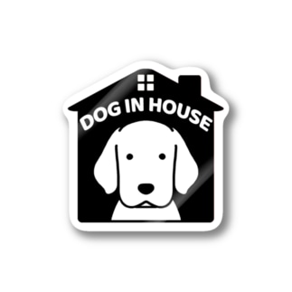 DOG IN HOUSE(ゴールデン)ブラック Stickers