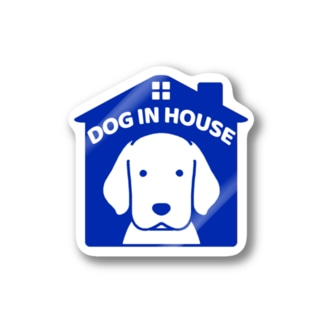 DOG IN HOUSE(ゴールデン)ブルー Stickers