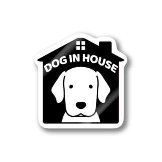 DOG IN HOUSE(ラブ)ブラック Stickers