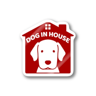 DOG IN HOUSE(ラブ)レッド Stickers