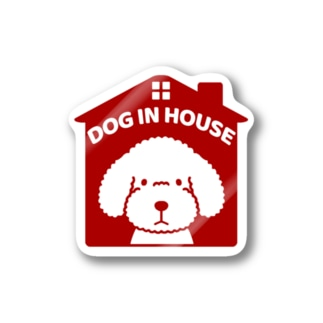 DOG IN HOUSE(トイプー)レッド Stickers