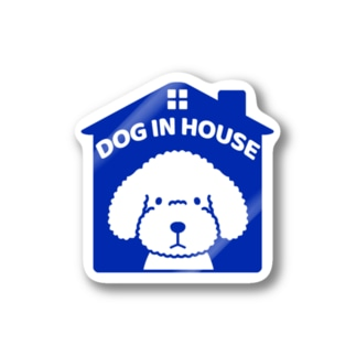 DOG IN HOUSE(トイプー)ブルー Stickers