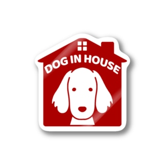 DOG IN HOUSE(ダックス)レッド Stickers