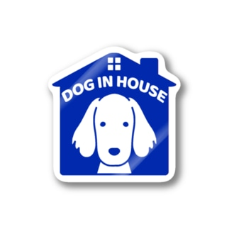 DOG IN HOUSE(ダックス)ブルー Stickers