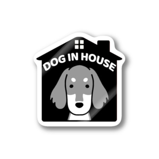 DOG IN HOUSE(ダックス2色)ブラック Stickers