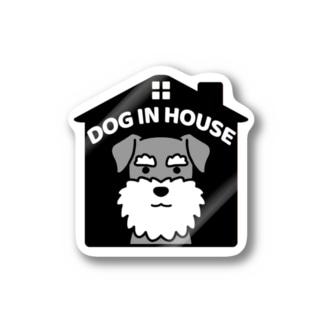 DOG IN HOUSE(シュナウザー)ブラック Stickers