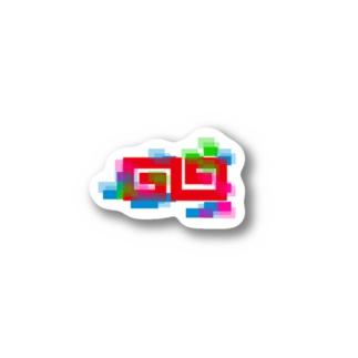電脳チャイナ Stickers