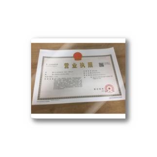 哈牛桥智能科技南京有限公司 Stickers