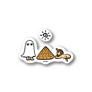 Cɐkeccooのエジプトの神様★メジェドさまとスフィンクス Stickers