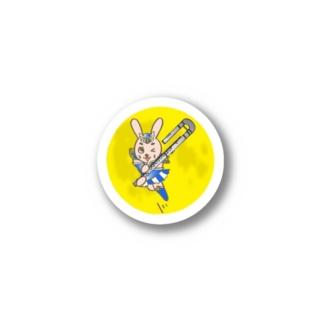 バスフルートうさぎムーン Stickers