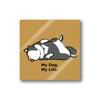 My Dog. My Lifeステッカー黒柴 Stickers