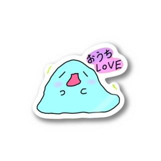 お家love Stickers