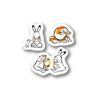 兎蛙鼠金魚 Stickers