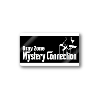 Mysterious connection Stickers