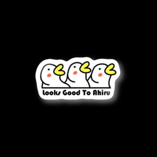 軽減されそこなったまつぴー10%のParty Ahiru Stickers