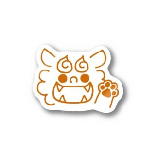 おいっすシーサー(おれんじ) Stickers