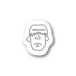 照れ屋なおじさん Stickers