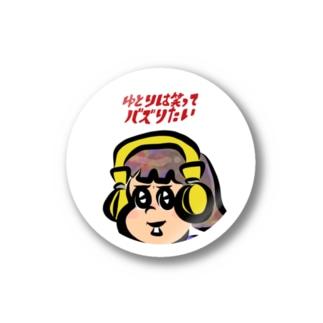 こっち見んな Stickers