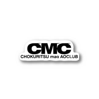 CMC ibaraki Stickers