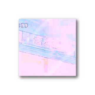 音楽室 / Reverb Ghost Stickers