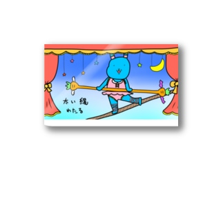 denimの綱渡りブラビー Sticker