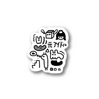 ぶっだ Stickers