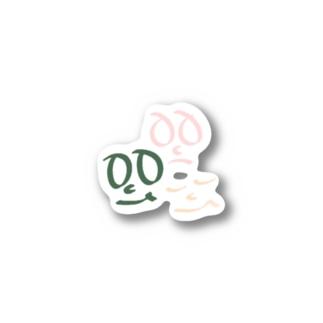 めいる Stickers
