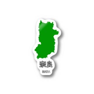 大阪府民の店の奈良県厨 Stickers