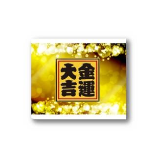 金運大吉ステッカー Stickers