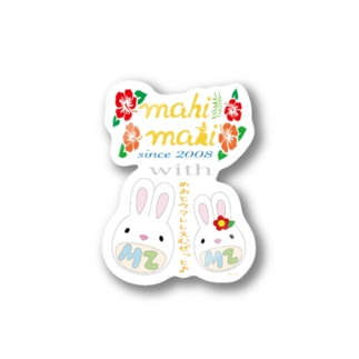 ロゴステッカー① Stickers