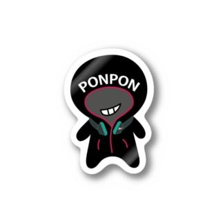 ポンポン Stickers