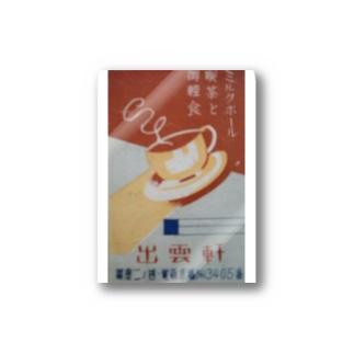 レトロTOKIO ミルクホール Stickers