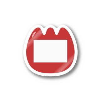 幼稚園児風のチューリップの名札 Stickers