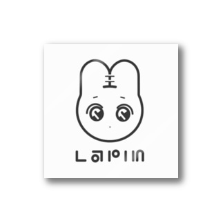 LAPIN Stickers