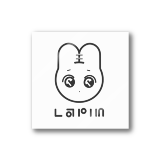colzaのLAPIN Stickers