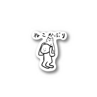 ねこかぶり Stickers