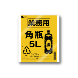 UNDER_VILLAGE.officialの業務用ハイボール Stickers