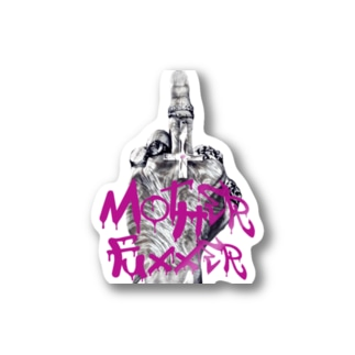 【SUZURI限定】MOTHERFU✖︎✖︎ER Stickers