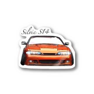 Silvia S14 前期 Stickers