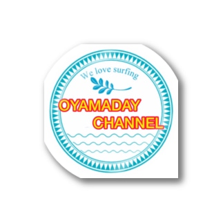 OYAMADAY CHANNEL ステッカー Stickers