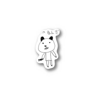 ochuuriのパあんだ Stickers