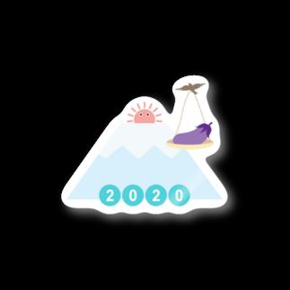 cdoviaの2020年の初夢 Stickers