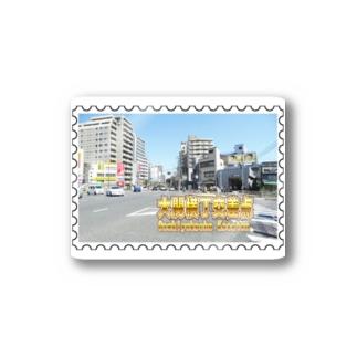 東京都:大関横丁交差点★白地の製品だけご利用ください!! Tokyo: Ozekiyokocho Crossroad/ Taito-ku★Recommend for white base products only !! Stickers