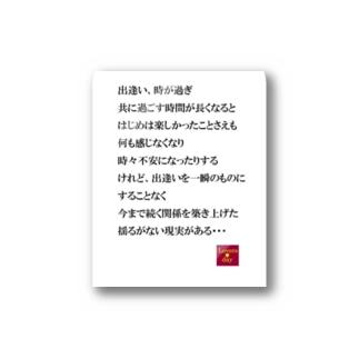 恋言葉05 Stickers