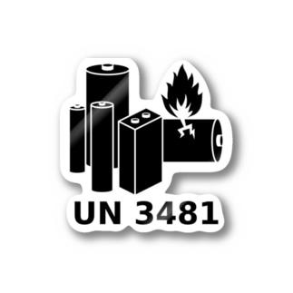 UN3481 Stickers
