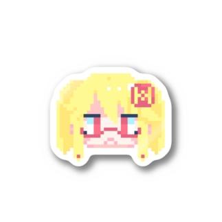 【揮発する酒場】ロンメル Stickers