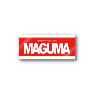MAGUMAステッカー Stickers