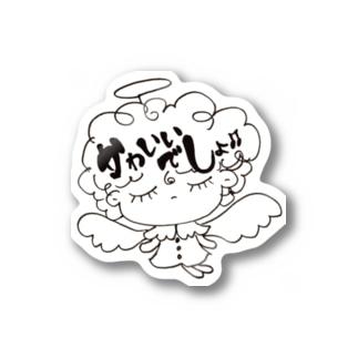 かわいい天使さん Stickers